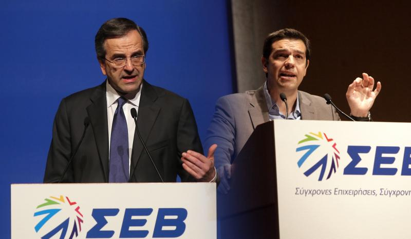samaras-tsipras