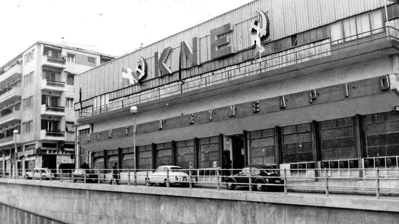 a-synedrio-kne-7.jpg