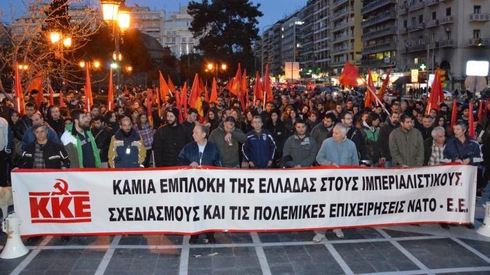k.o-kentrikhs-makedonias-syllalhthrio-allhleggyhs