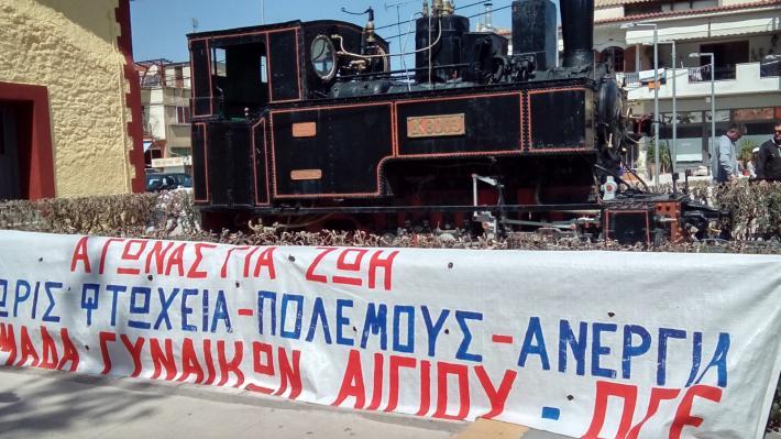 patra-athina-deyterh-mera-diakofto-3