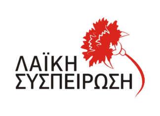 laikh-syspeirwsh_aftodioikisi-324x235