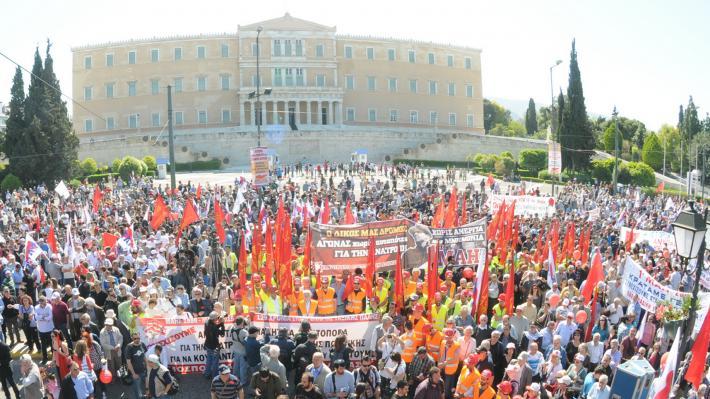syntagma-1-mah-16