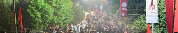 fakelos-festival-1-mera.jpg