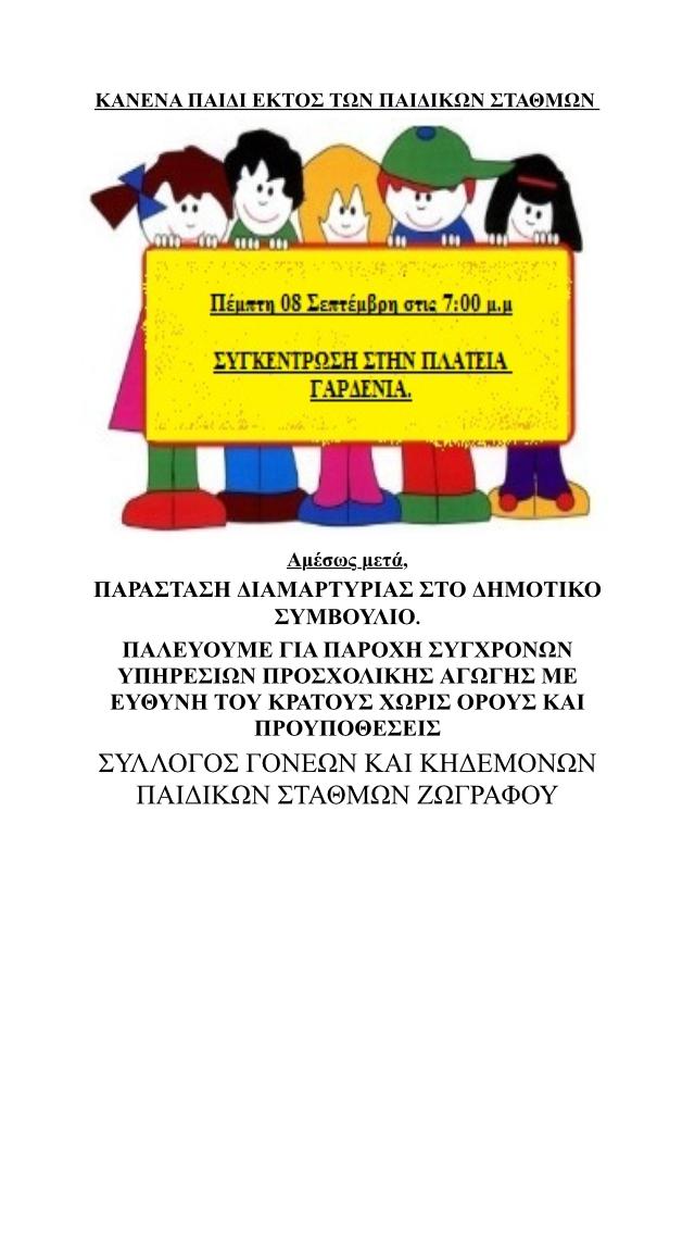 img_2610