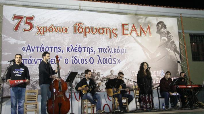 kaisarianh-75-xronia-eam-15