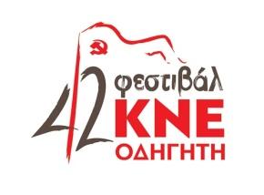 logo_42oy.jpg