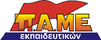 newsflash_logo