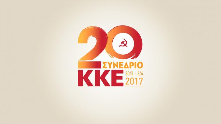 logotypo-20o-synedrio-kke-banner_1